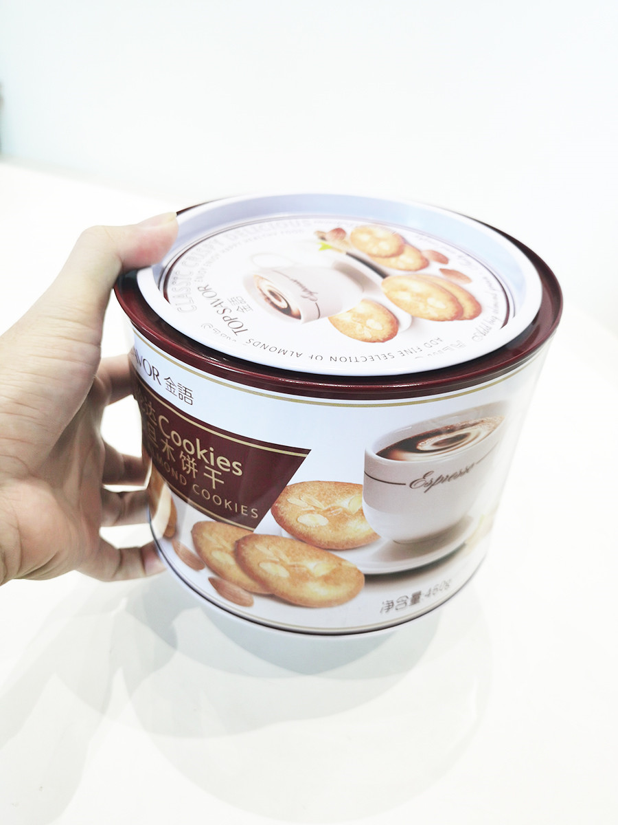 Wholesale round biscuit tin can with pry lid