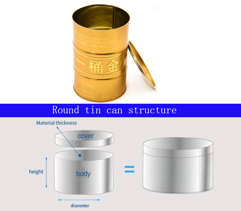 Round metal wine tank structure