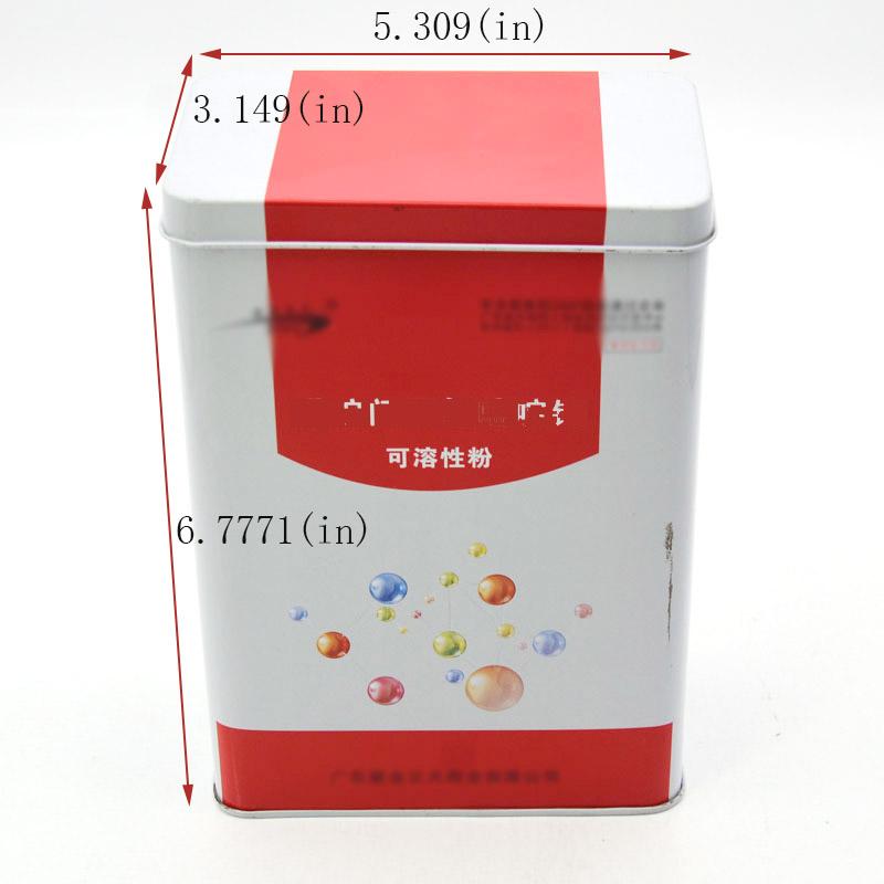 where to buy gift coffee tin
