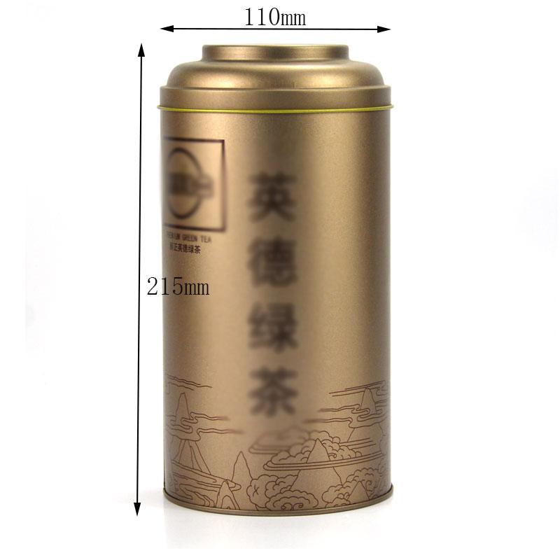 Custom coffee tins