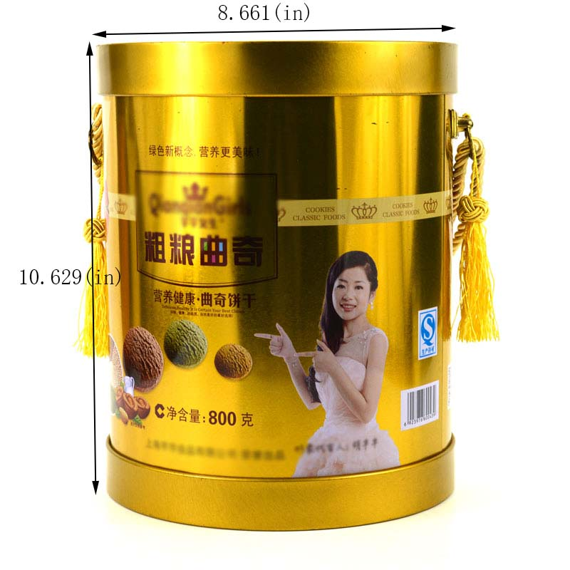 Biscuit packaging drum tin box size