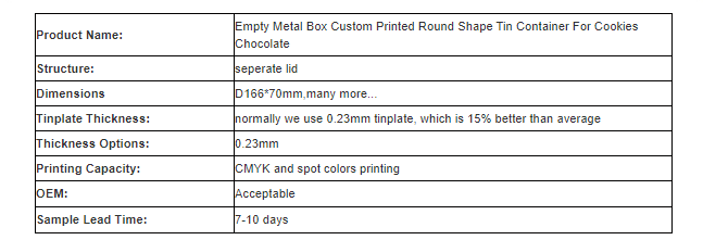 Parameters of printing round biscuit tin can