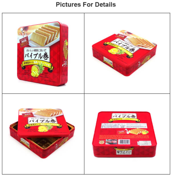 Biscuit Roll Packaging Tin Box Series