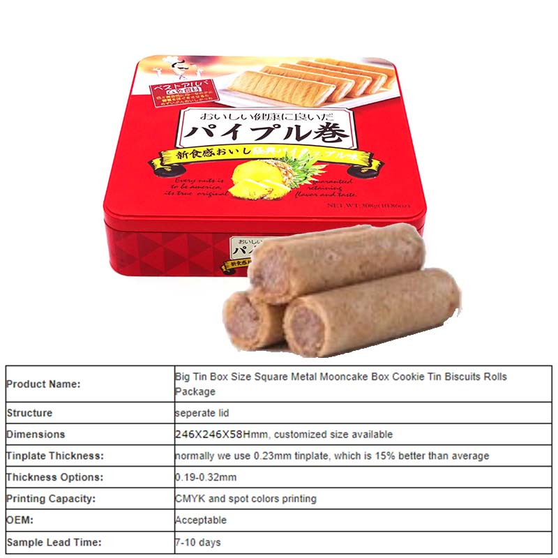 Biscuit roll packaging tin box parameters