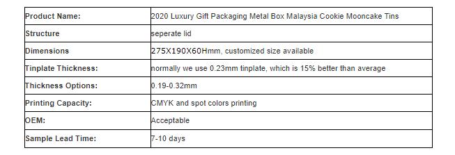 Parameters of printing rectangular biscuit tin box