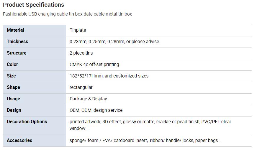 USB charging cable tin box parameters