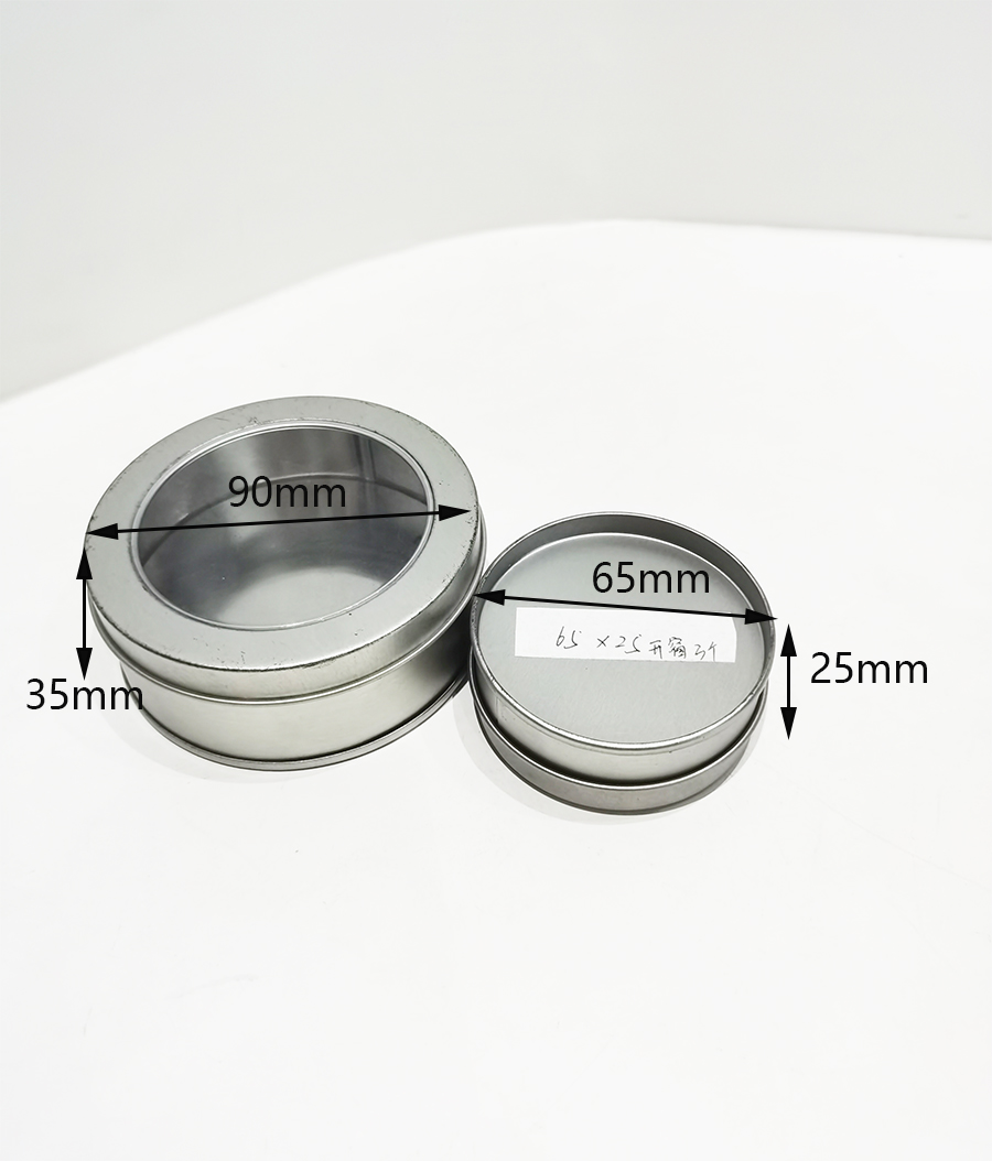 Blank round small tin can size