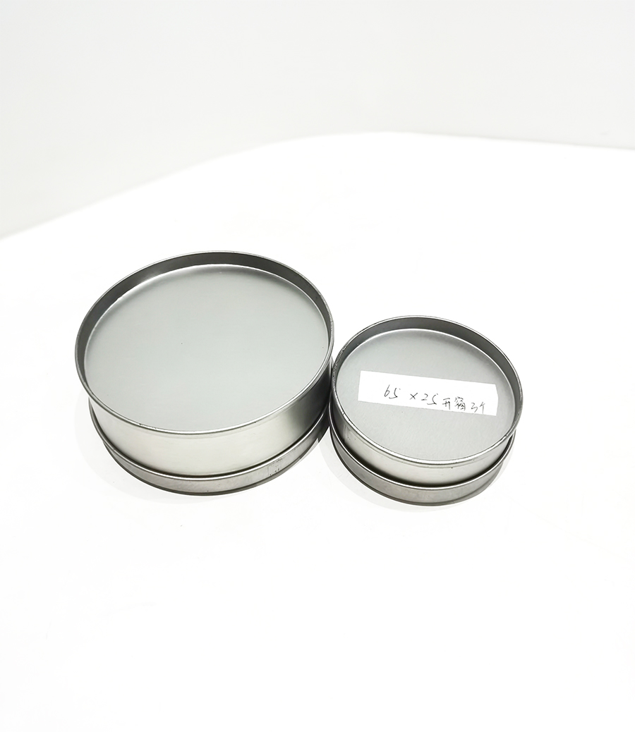 Blank round tin can
