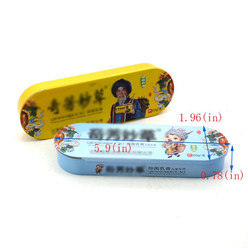 Mini portable medicine tin box size