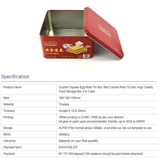 Red square egg roll biscuit tin box parameters