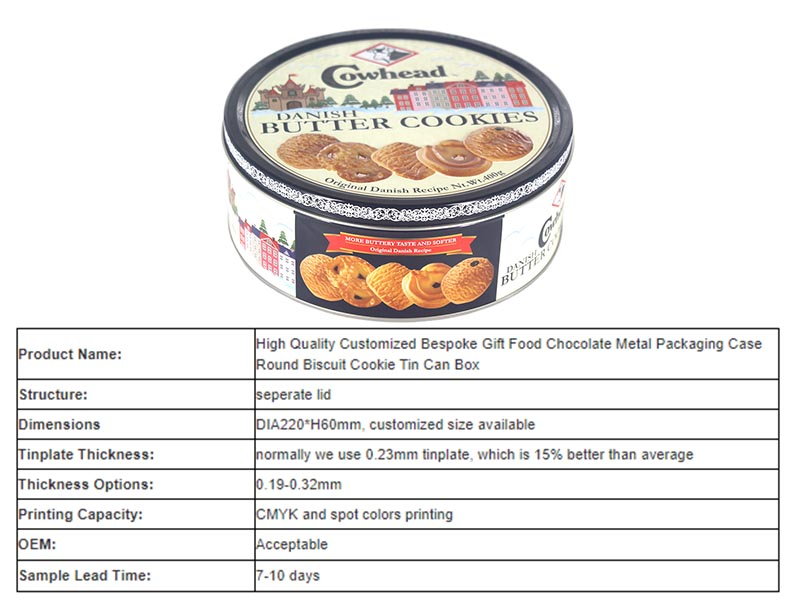 Specifications of round biscuit tin can