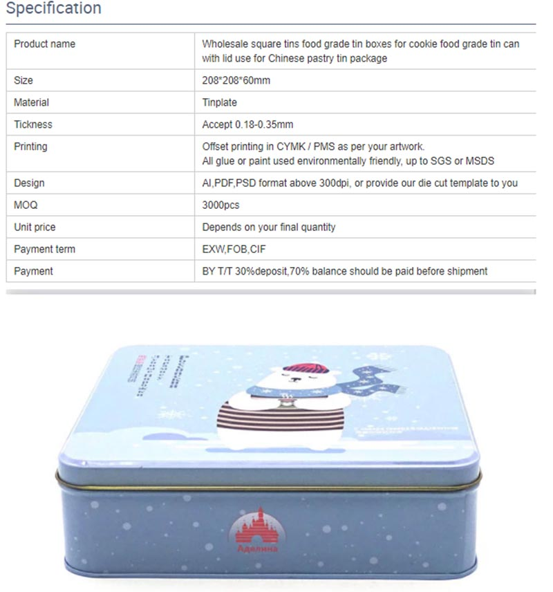 Square cookie tin box specifications