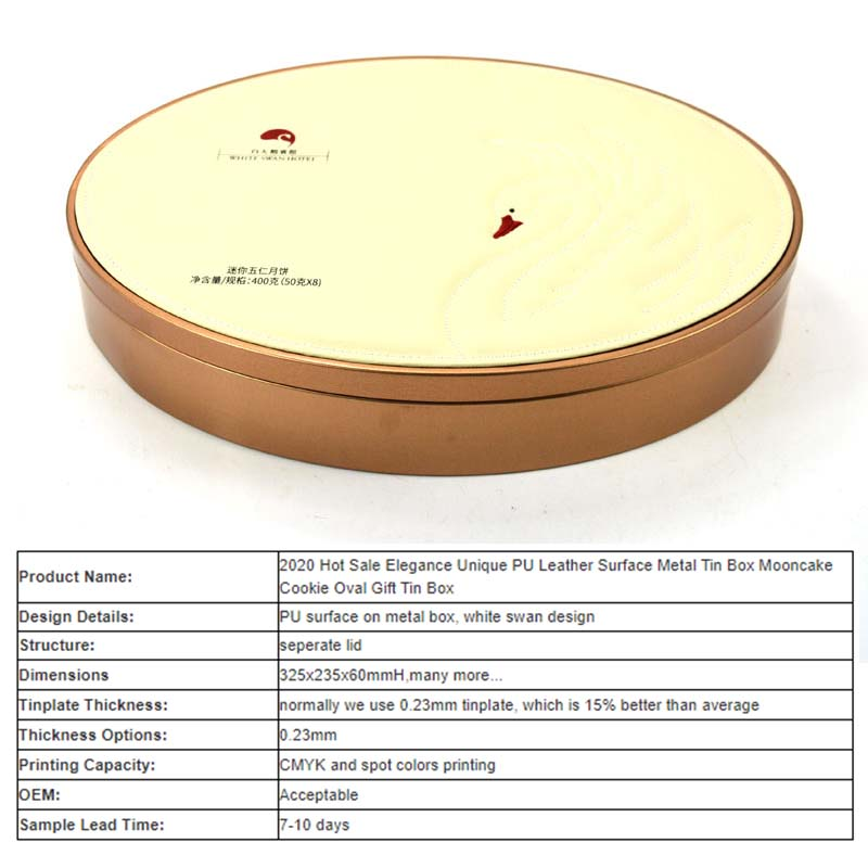 Unique PU leather surface biscuit tin box parameters