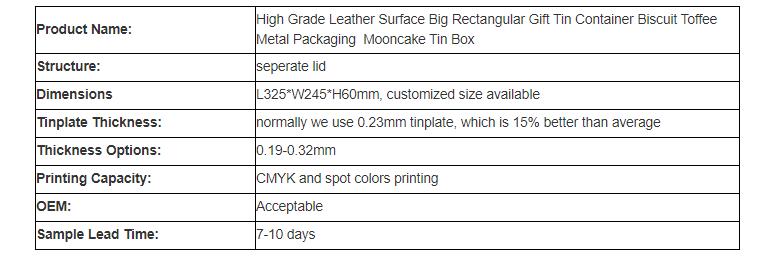 High-grade white rabbit metal box parameters