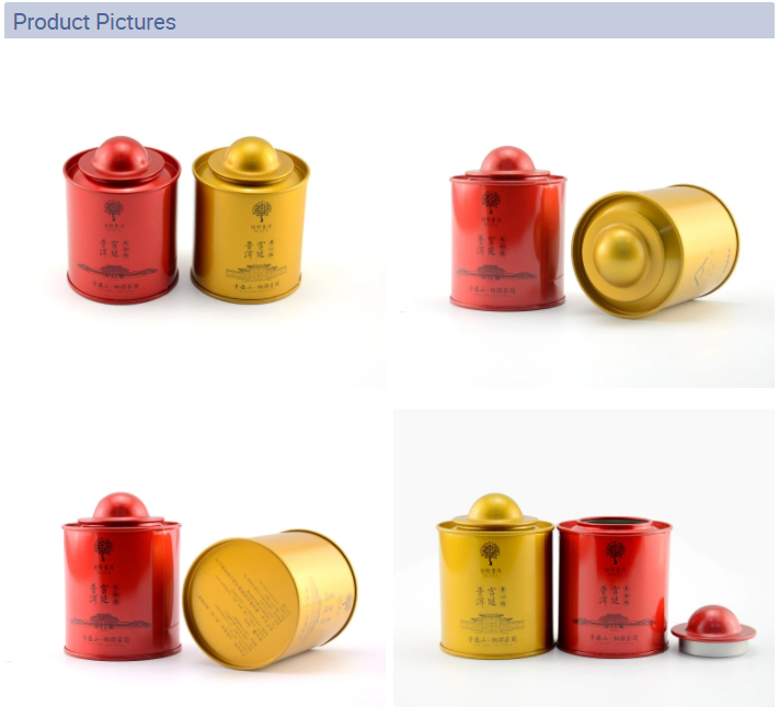25g tea tin can series with lid