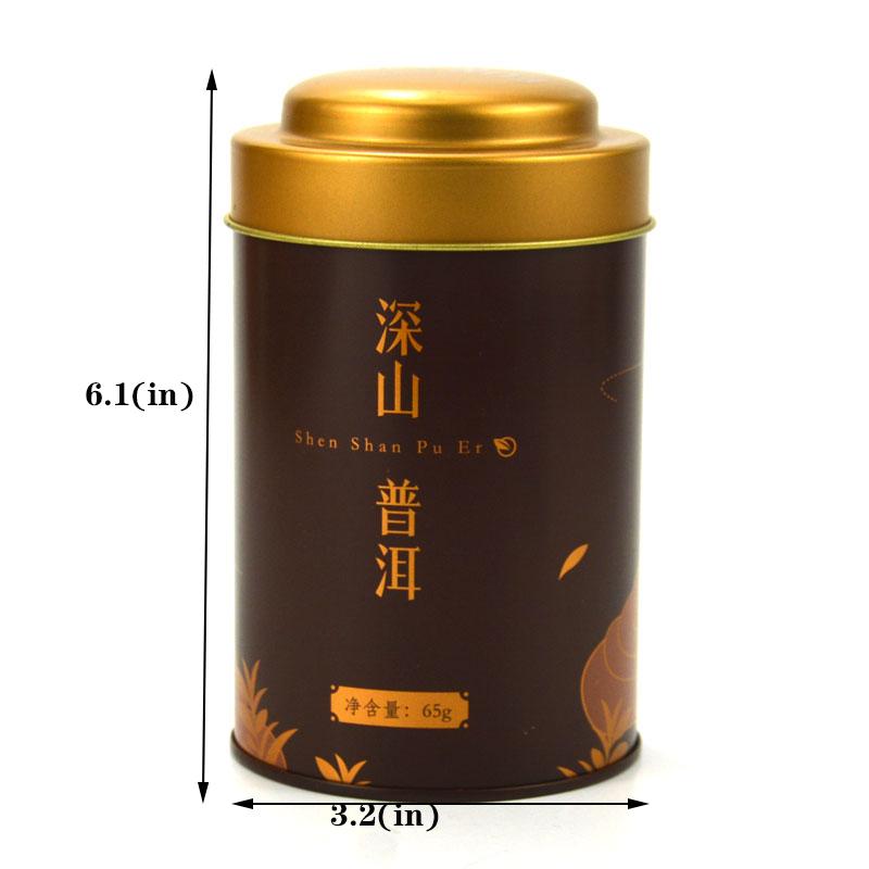 Best green tea tin can size
