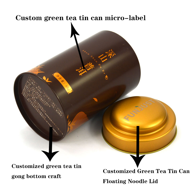 Custom round green tea tin can