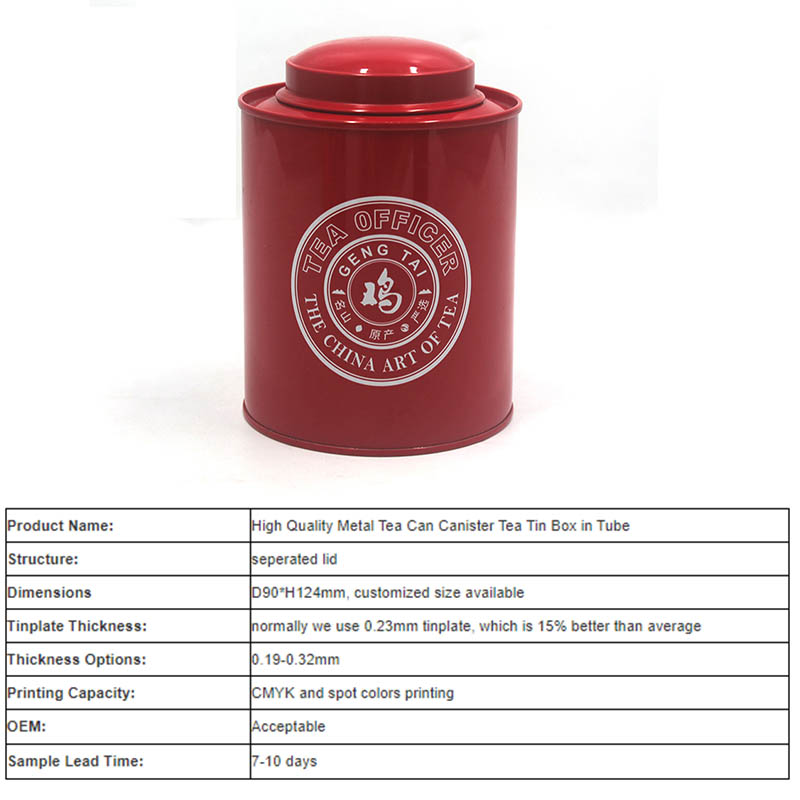 High-quality round metal tea cans parameters
