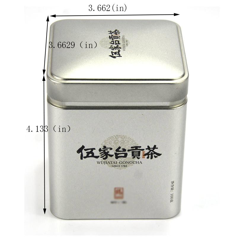 where to custom gift decorative tea tins