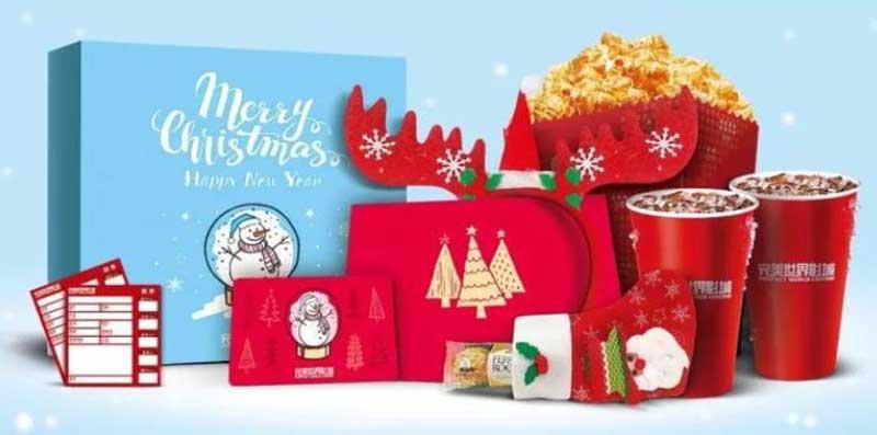 Christmas gift box series
