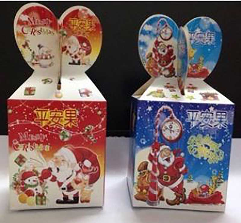 Paper Christmas gift box