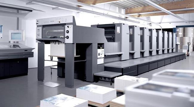 Printing tin box packaging manufacturers
