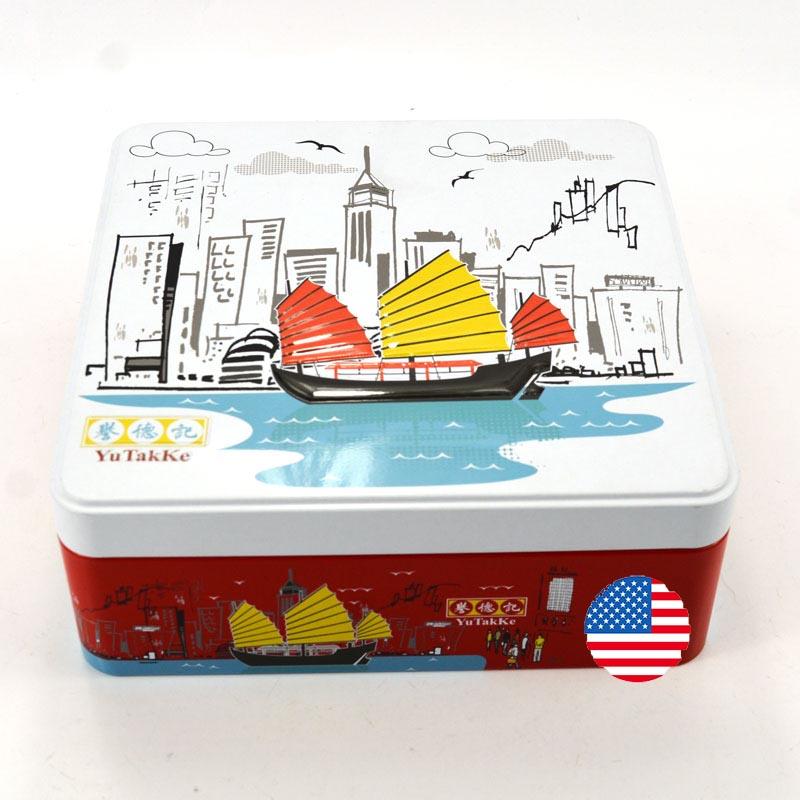 Custom food tins