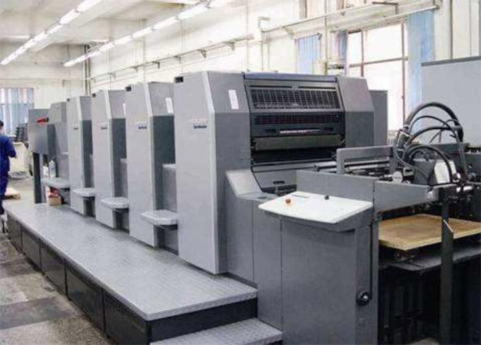 Heidelberg tin box printing machine