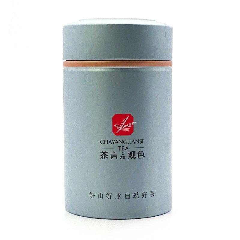 Round tea tin box