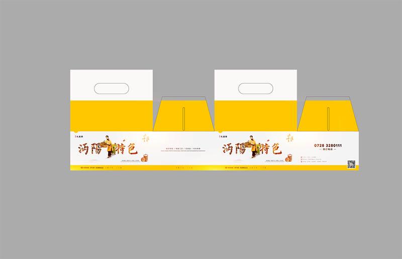 Gift box packaging design
