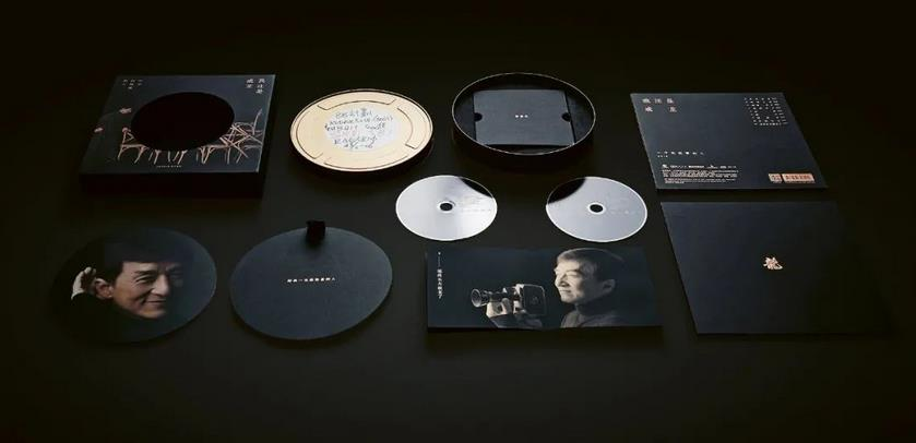 Jackie Chan Audiovisual Product Packaging