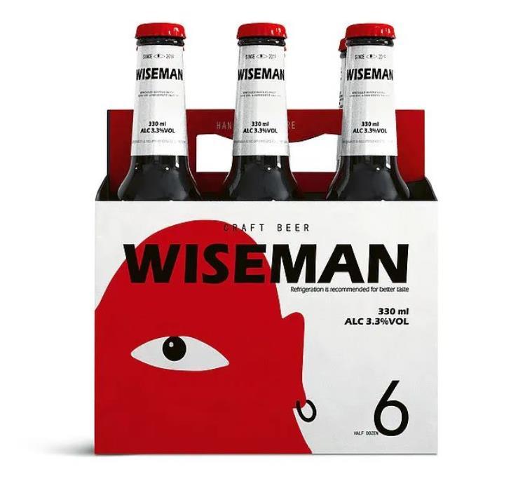 Creative beer packaging design