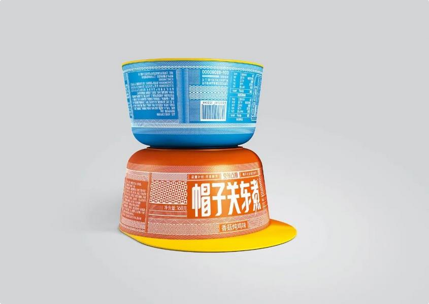 Hat shape biscuit packaging