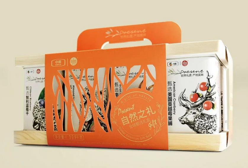 Candy gift packaging