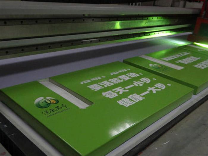 Tin box iron sheet printing