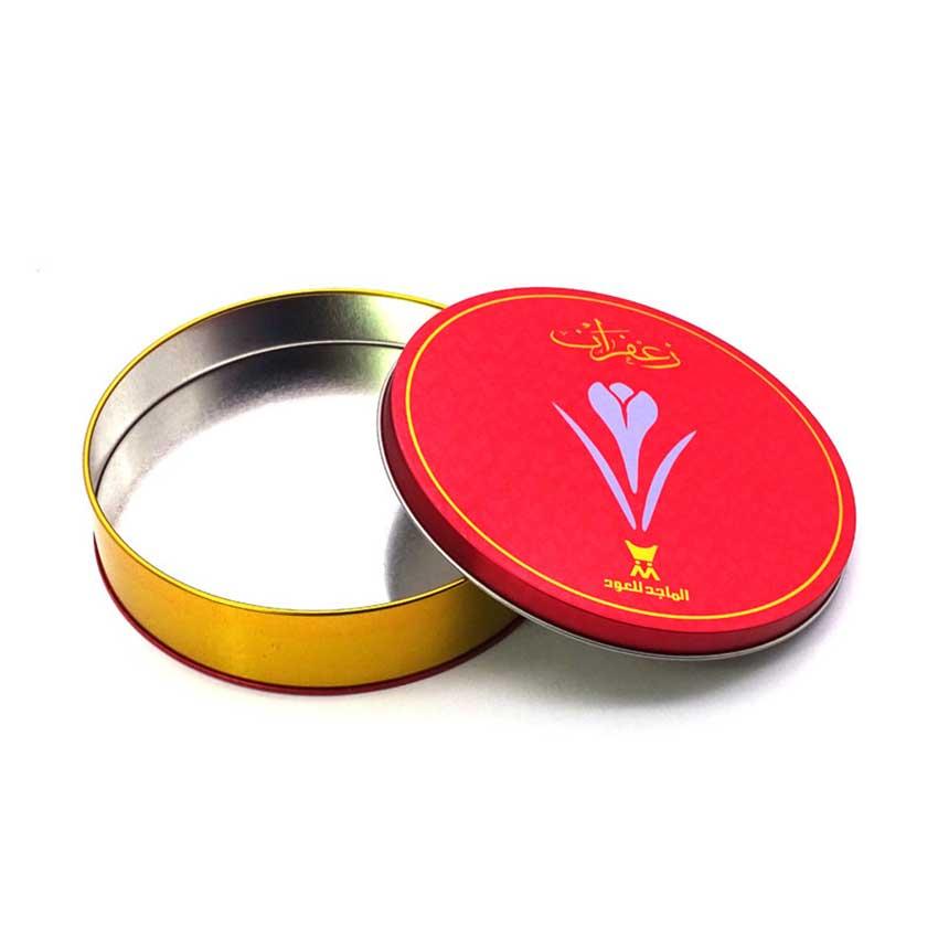 Gift Saffron Tin Box