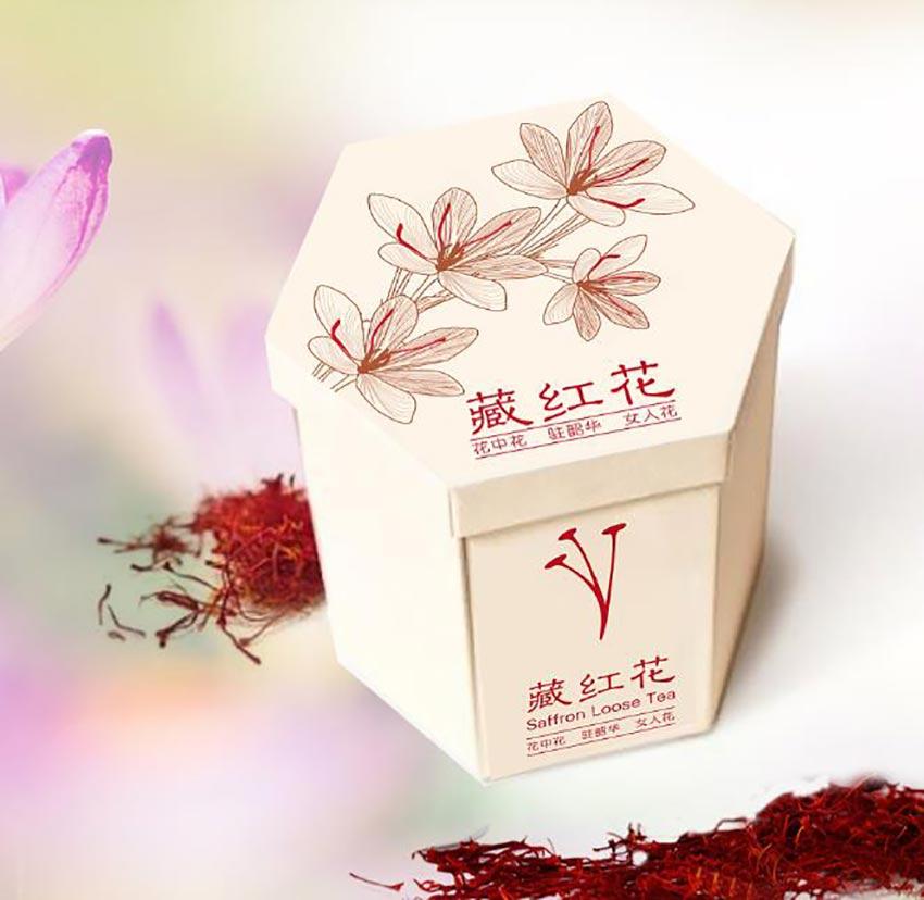 Paper Saffron Gift Box