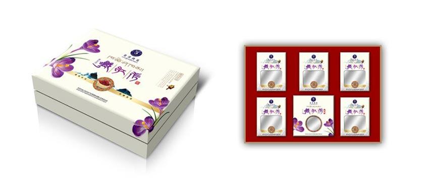 Saffron gift box