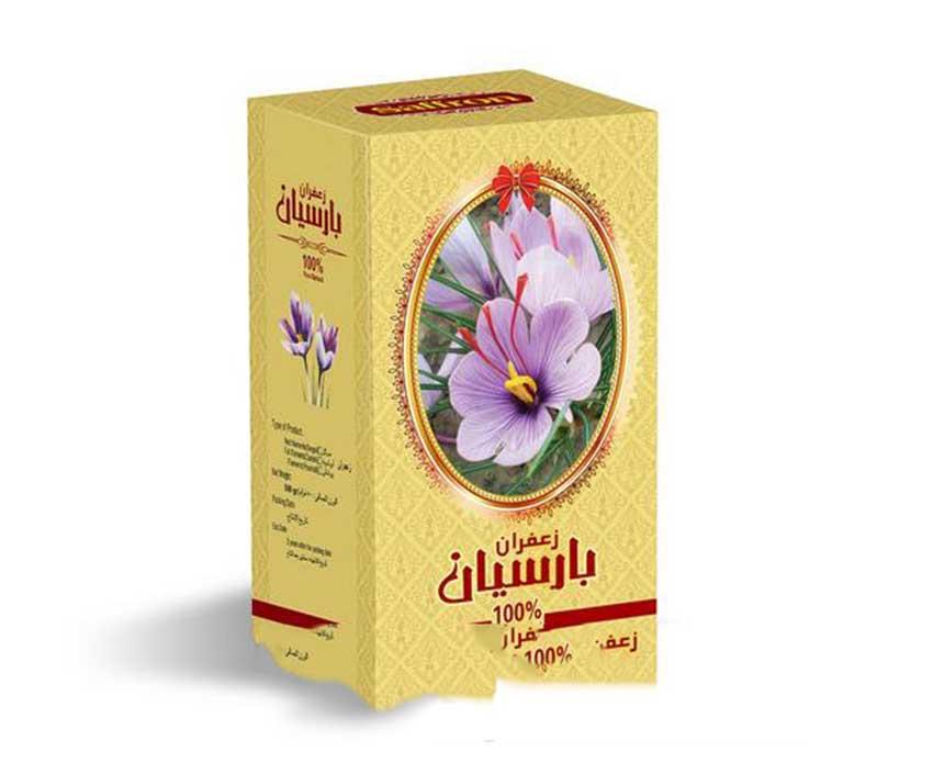 Paper saffron box