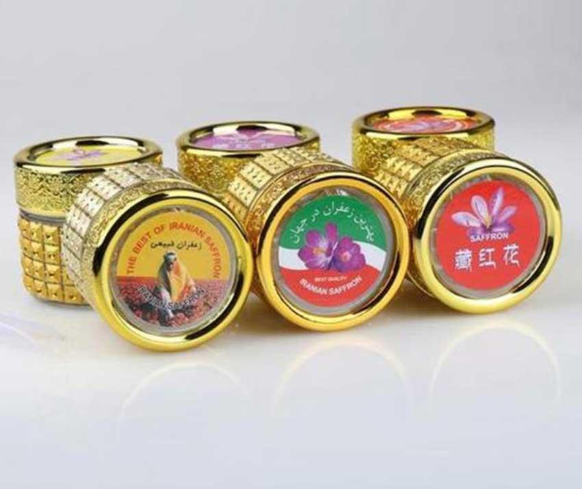 Saffron Box Series