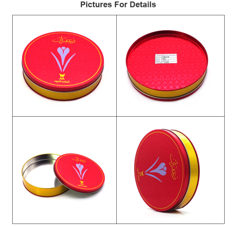 50g saffron tin box series