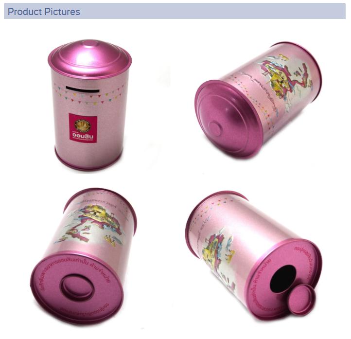 Pink Coin Bank Tin Can Series