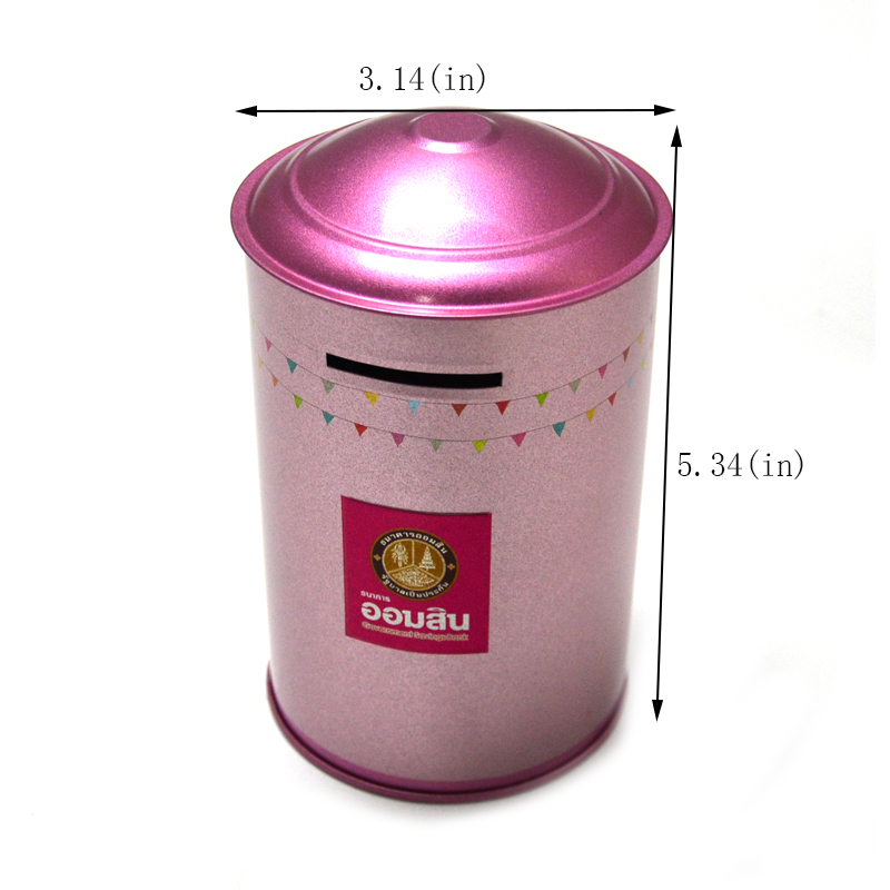 Pink coin bank tin can size
