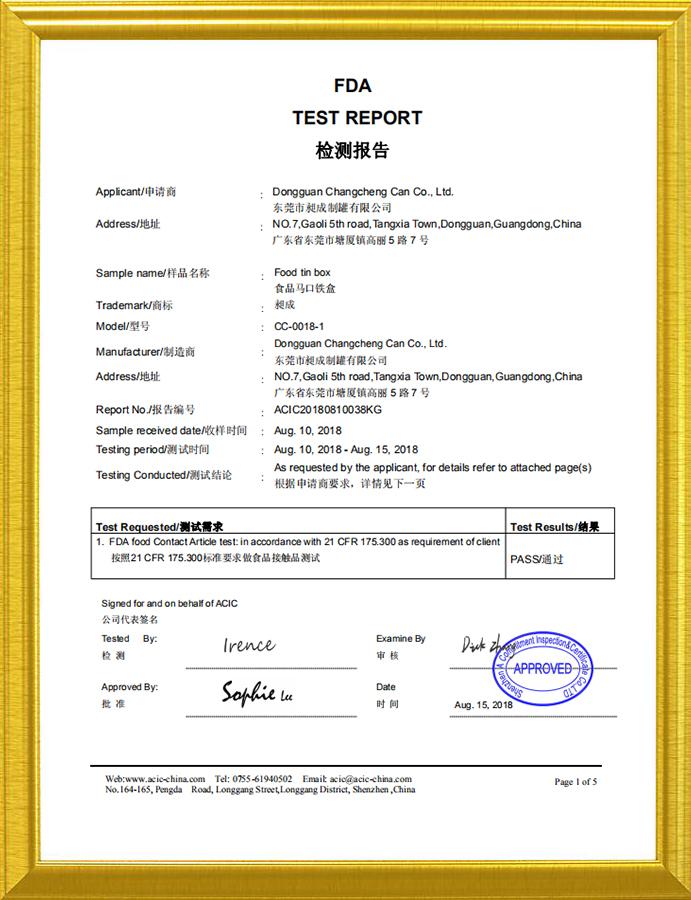 Tin Box Factory Qualification Certificate EN71