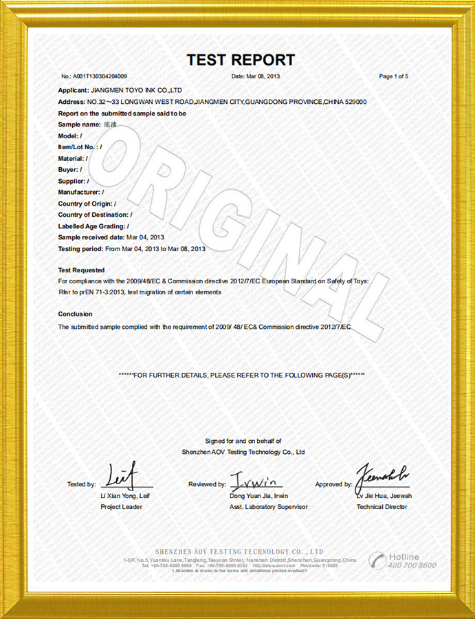 Tin Box Factory Qualification Certificate FDA