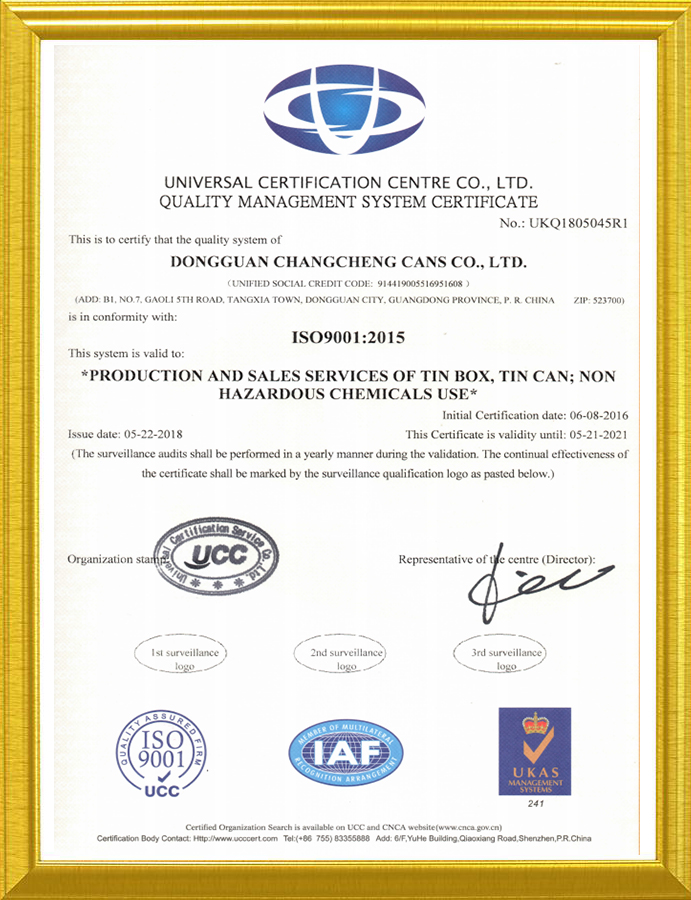 Tin Box Factory Qualification Certificate iso9001