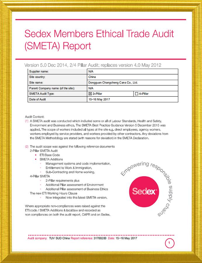 Tin Box Factory Qualification Certificate sedex