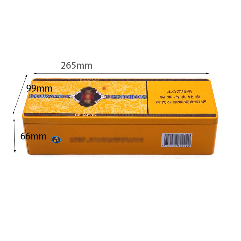 Tobacco tin box size