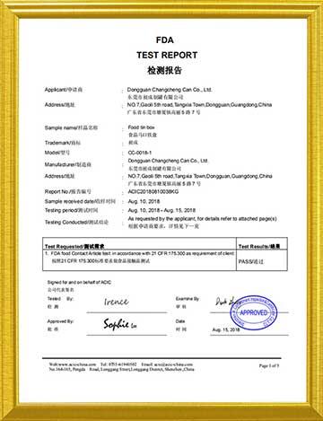 EN71 certification for tin box factory