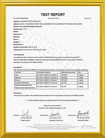 ROHS certification of tin box factory